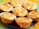 Рецепта Солени мъфини с царевица, кисели краставички и синьо сирене